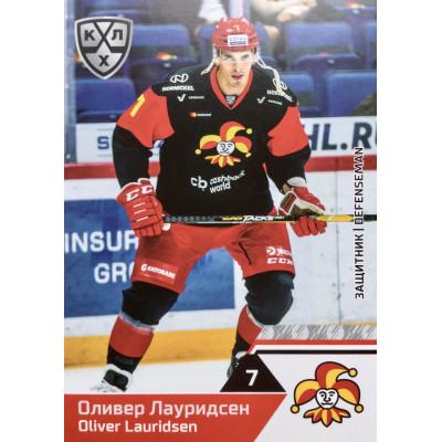 ОЛИВЕР ЛАУРИДСЕН (Йокерит) 2019-20 Sereal КХЛ 12 сезон
