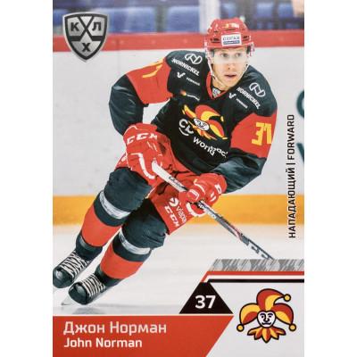 ДЖОН НОРМАН (Йокерит) 2019-20 Sereal КХЛ 12 сезон