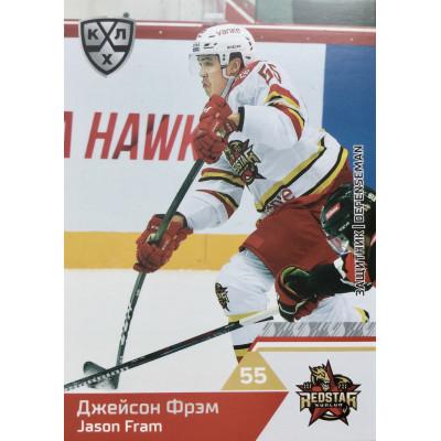 ДЖЕЙСОН ФРЭМ (Куньлунь) 2019-20 Sereal КХЛ 12 сезон