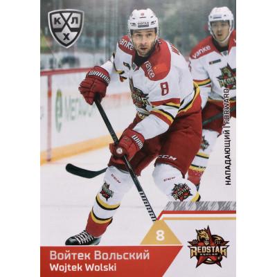 ВОЙТЕК ВОЛЬСКИЙ (Куньлунь) 2019-20 Sereal КХЛ 12 сезон