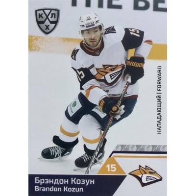 БРЭНДОН КОЗУН (Металлург) 2019-20 Sereal КХЛ 12 сезон