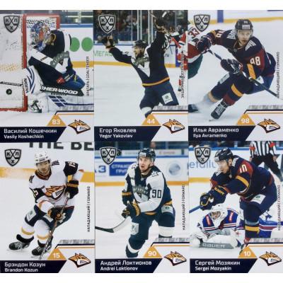МЕТАЛЛУРГ (Магнитогорск) комплект 12 карточек 2019-20 SeReal КХЛ 12 сезон.