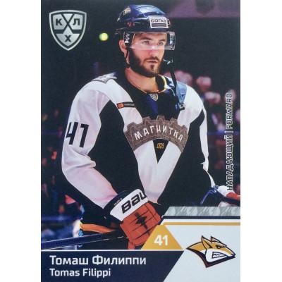 ТОМАШ ФИЛИППИ (Металлург) 2019-20 Sereal КХЛ 12 сезон