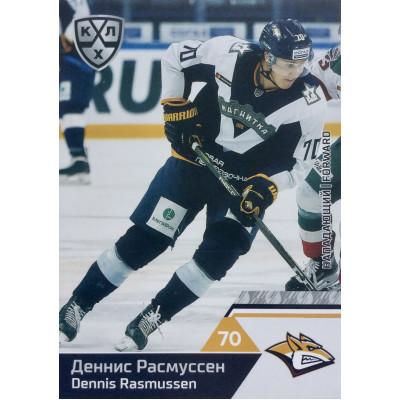 ДЕННИС РАСМУССЕН (Металлург) 2019-20 Sereal КХЛ 12 сезон