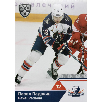 ПАВЕЛ ПАДАКИН (Нефтехимик) 2019-20 Sereal КХЛ 12 сезон