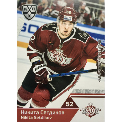 НИКИТА СЕТДИКОВ (Динамо Рига) 2019-20 Sereal КХЛ 12 сезон