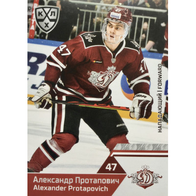 АЛЕКСАНДР ПРОТАПОВИЧ (Динамо Рига) 2019-20 Sereal КХЛ 12 сезон