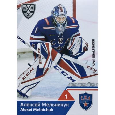 АЛЕКСЕЙ МЕЛЬНИЧУК (СКА) 2019-20 Sereal КХЛ 12 сезон