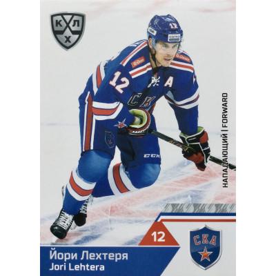 ЙОРИ ЛЕХТЕРЯ (СКА) 2019-20 Sereal КХЛ 12 сезон