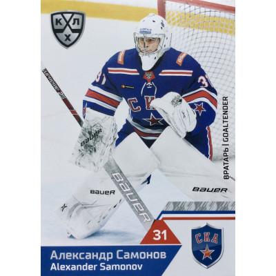 АЛЕКСАНДР САМОНОВ (СКА) 2019-20 Sereal КХЛ 12 сезон