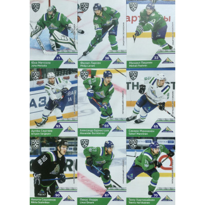 САЛАВАТ ЮЛАЕВ (Уфа) комплект 9 карточек 2019-20 SeReal КХЛ 12 сезон.