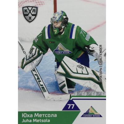 ЮХА МЕТСОЛА (Салават Юлаев) 2019-20 Sereal КХЛ 12 сезон