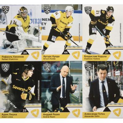 СЕВЕРСТАЛЬ (Череповец) комплект 6 карточек 2019-20 SeReal КХЛ 12 сезон.