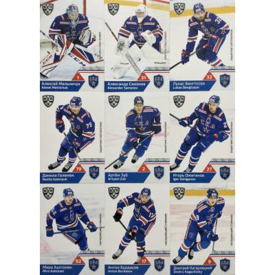 СКА (Санкт-Петербург) комплект 18 карточек 2019-20 SeReal КХЛ 12 сезон.