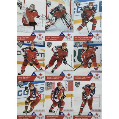 ЦСКА (Москва) комплект 18 карточек 2019-20 SeReal КХЛ 12 сезон.