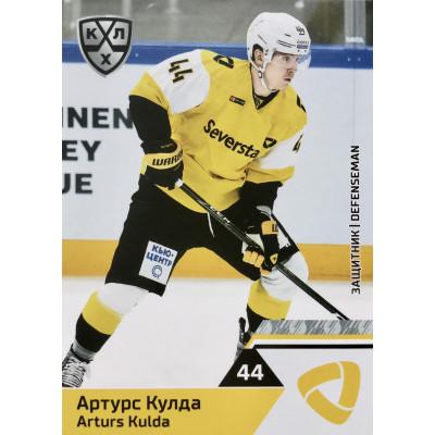 АРТУРС КУЛДА (Северсталь) 2019-20 Sereal КХЛ 12 сезон