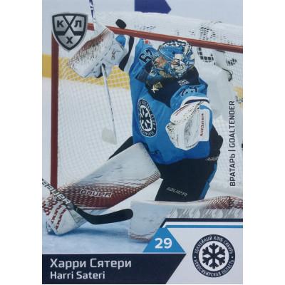 ХАРРИ СЯТЕРИ (Сибирь) 2019-20 Sereal КХЛ 12 сезон