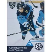 ЮУСО ПУУСТИНЕН (Сибирь) 2019-20 Sereal КХЛ 12 сезон