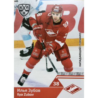 ИЛЬЯ ЗУБОВ (Спартак) 2019-20 Sereal КХЛ 12 сезон