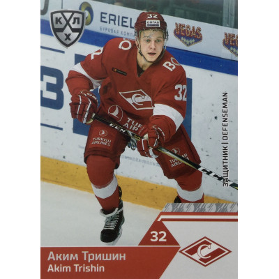 АКИМ ТРИШИН (Спартак) 2019-20 Sereal КХЛ 12 сезон