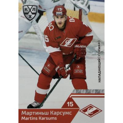 МАРТИНЬШ КАРСУМС (Спартак) 2019-20 Sereal КХЛ 12 сезон