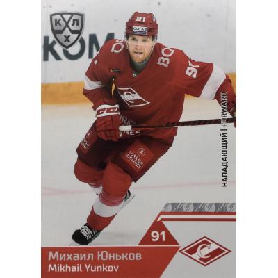 МИХАИЛ ЮНЬКОВ (Спартак) 2019-20 Sereal КХЛ 12 сезон