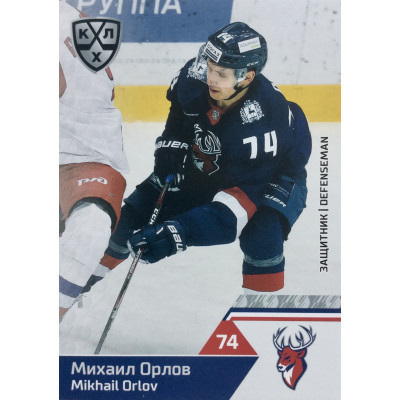 МИХАИЛ ОРЛОВ (Торпедо) 2019-20 Sereal КХЛ 12 сезон