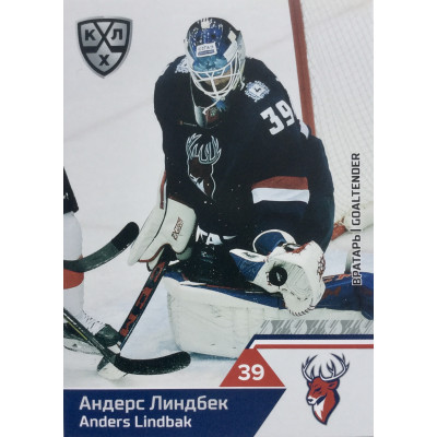 АНДЕРС ЛИНДБЕК (Торпедо) 2019-20 Sereal КХЛ 12 сезон