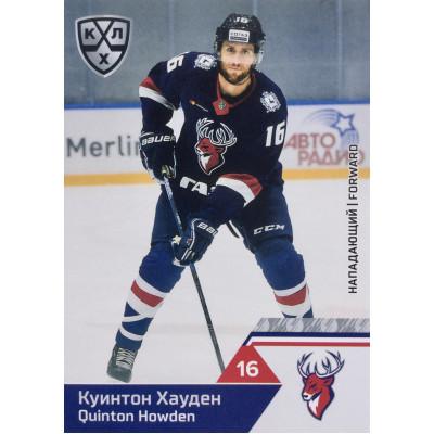 КУИНТОН ХАУДЕН (Торпедо) 2019-20 Sereal КХЛ 12 сезон
