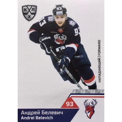 АНДРЕЙ БЕЛЕВИЧ (Торпедо) 2019-20 Sereal КХЛ 12 сезон