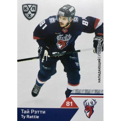 ТАЙ РЭТТИ (Торпедо) 2019-20 Sereal КХЛ 12 сезон