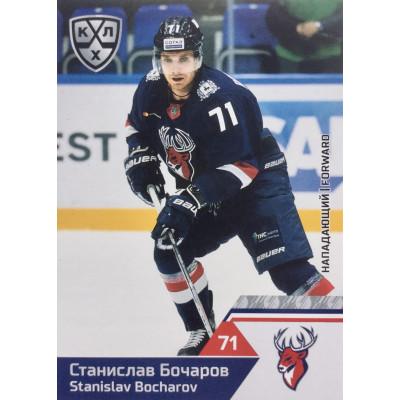 СТАНИСЛАВ БОЧАРОВ (Торпедо) 2019-20 Sereal КХЛ 12 сезон