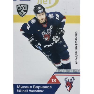 МИХАИЛ ВАРНАКОВ (Торпедо) 2019-20 Sereal КХЛ 12 сезон