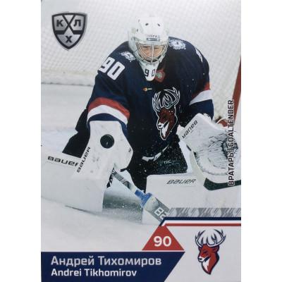 АНДРЕЙ ТИХОМИРОВ (Торпедо) 2019-20 Sereal КХЛ 12 сезон