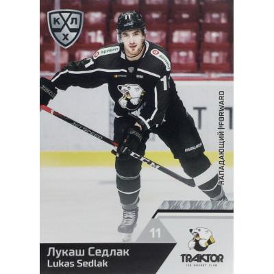 ЛУКАШ СЕДЛАК (Трактор) 2019-20 Sereal КХЛ 12 сезон