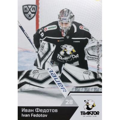 ИВАН ФЕДОТОВ (Трактор) 2019-20 Sereal КХЛ 12 сезон