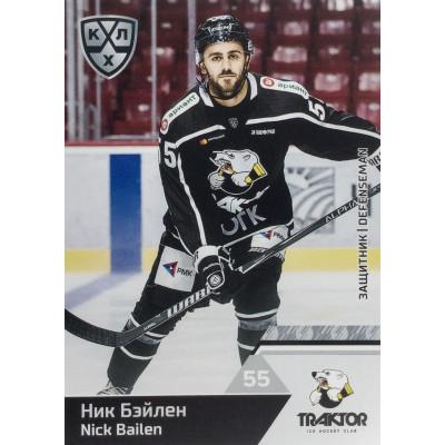 НИК БЭЙЛЕН (Трактор) 2019-20 Sereal КХЛ 12 сезон