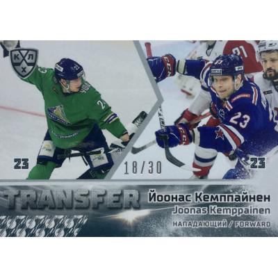 ЙООНАС КЕМППАЙНЕН (Салават Юлаев - СКА) 2019-20 Sereal КХЛ 12 сезон. Трансфер
