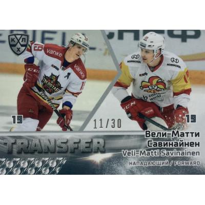 ВЕЛИ-МАТТИ САВИНАЙНЕН (Куньлунь - Йокерит) 2019-20 Sereal КХЛ 12 сезон. Трансфер