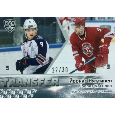 ЙООНАС НЯТТИНЕН (Нефтехимик - Витязь) 2019-20 Sereal КХЛ 12 сезон. Трансфер