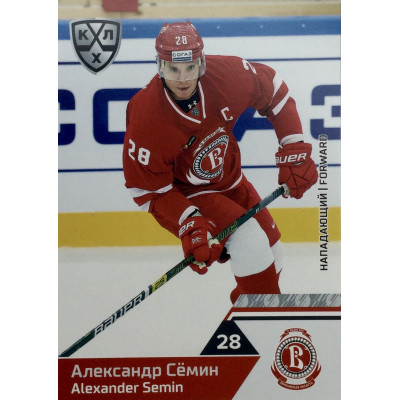 АЛЕКСАНДР СЕМИН (Витязь) 2019-20 Sereal КХЛ 12 сезон