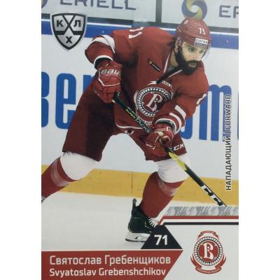 СВЯТОСЛАВ ГРЕБЕНЩИКОВ (Витязь) 2019-20 Sereal КХЛ 12 сезон