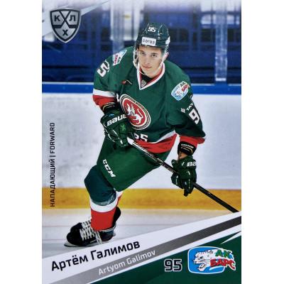 АРТЕМ ГАЛИМОВ (Ак Барс) 2020-21 Sereal КХЛ 13 сезон