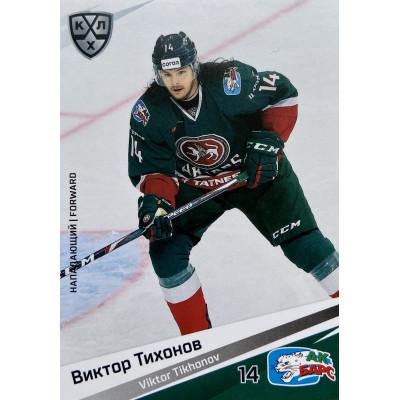 ВИКТОР ТИХОНОВ (Ак Барс) 2020-21 Sereal КХЛ 13 сезон