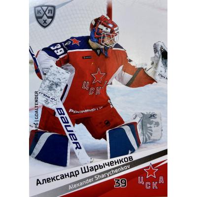 АЛЕКСАНДР ШАРЫЧЕНКОВ (ЦСКА) 2020-21 Sereal КХЛ 13 сезон