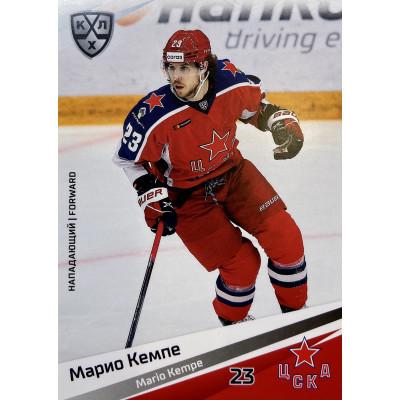 МАРИО КЕМПЕ (ЦСКА) 2020-21 Sereal КХЛ 13 сезон