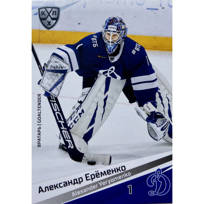 АЛЕКСАНДР ЕРЕМЕНКО (Динамо Москва) 2020-21 Sereal КХЛ 13 сезон