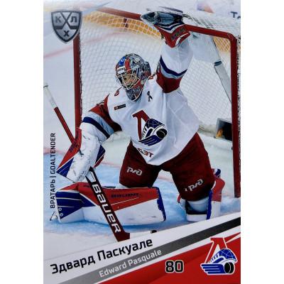 ЭДВАРД ПАСКУАЛЕ (Локомотив) 2020-21 Sereal КХЛ 13 сезон