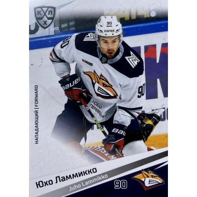 ЮХО ЛАММИККО (Металлург) 2020-21 Sereal КХЛ 13 сезон