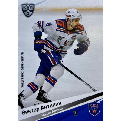 ВИКТОР АНТИПИН (СКА) 2020-21 Sereal КХЛ 13 сезон
